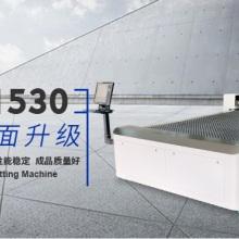 HM-G1530 五金钣金精密光纤激光切割机 小型激光打标机图片