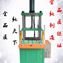 折弯四柱液压机 小型冲压折弯机直销校正油压机 冲孔压力机 轴承压装油压机厂家
