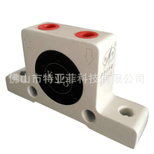 佛山高频气动震动器直销 佛山高频气动震动器厂家 佛山高频气动震动器价格 高频气动震动器供应商