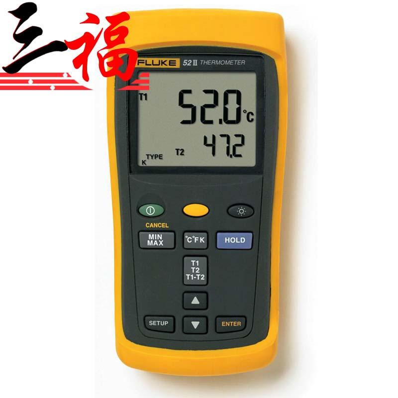 Fluke 52-II温度计 美国福禄克Fluke 52-II温度计 F52-II