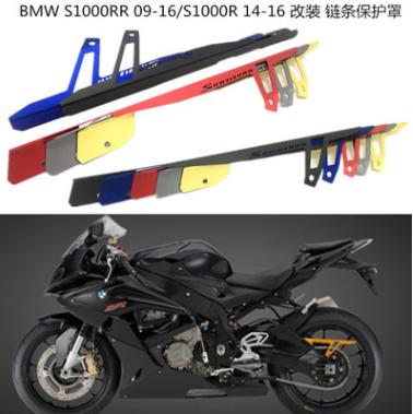 广东BMW链条保护盖厂家直销 广东BMW链条保护盖价格 深圳BMW链条保护盖批发 BMW链条保护盖供应商