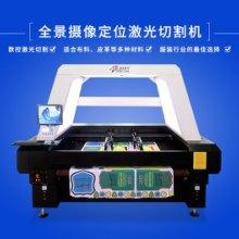 汉马激光 毛毡激光烧花机 双轨异步激光切割机自动送料激光机  布料切割机图片
