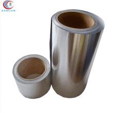 现货供应耐高温导电铝箔胶带_可定制