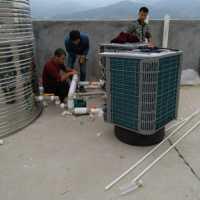 供应空气能热水工程  空气能热水器价格 空气能热水器厂家 空气能热水工程 赣州空气能热水工程