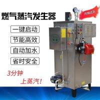 旭恩节能蒸汽发生器锅炉工业锅炉