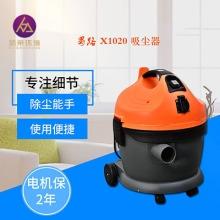 安徽吸尘器X1020家用地毯地板用便携式吸尘器批发