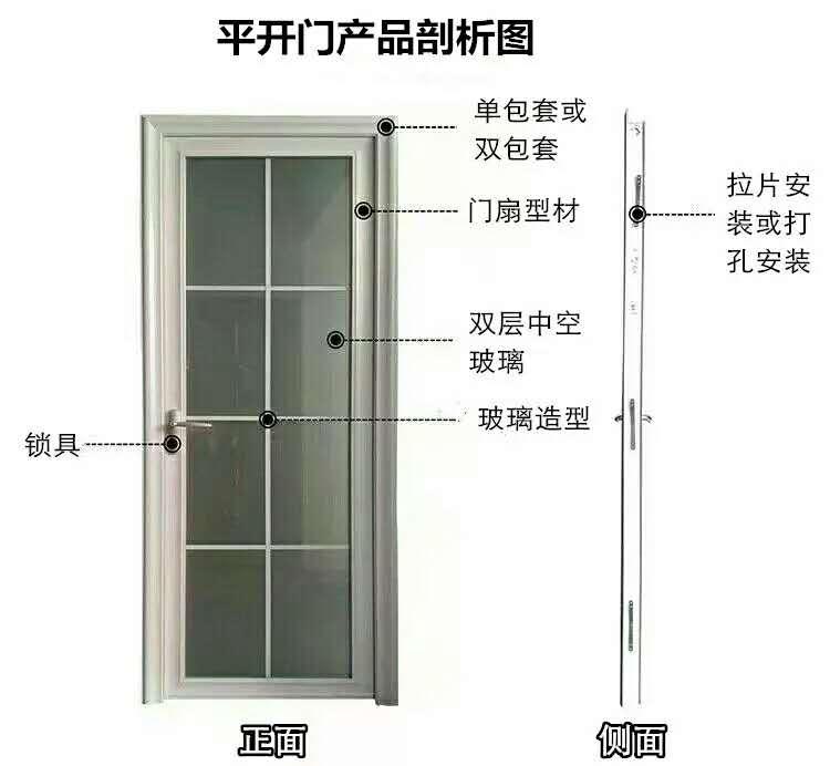 洗手间门厂家直销佛山厂家批发广东洗手间门简约新款门铝合金门