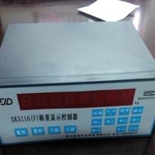 新疆XK3116F配料机控制器校称步骤图片