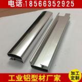 佛山支架框架铝型材  支架框架铝型材 支架框架铝型材厂家 支架框架铝型材批发 支架框架铝型材供应商