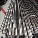 化工钛棒 钛棒生产厂家直销 按图定制钛棒材