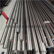化工钛棒|钛棒生产厂家直销|按图定制钛棒材