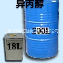 工业环保溶剂