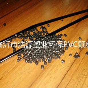 汽车刹车线专用PVC颗粒耐候环保图片
