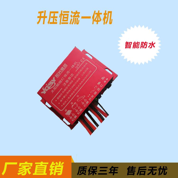 阳光盛誉1008胶体/锂电池可选太阳能控制器