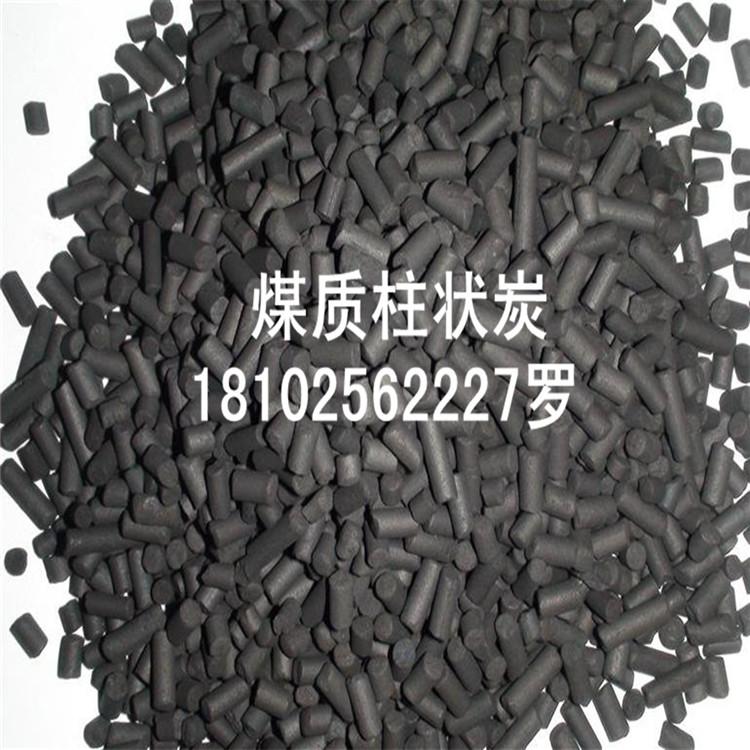 江西柱状活性炭销售