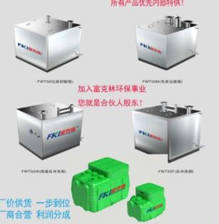 浙江富克林污水提升处理设备