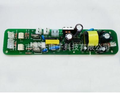 电路板开发设计 开关电源控制板 LED电路控制板 小家电控制板