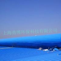 苏州YB-5500圆弧形通风气楼屋顶采光通风器批发
