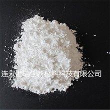光导纤维生产原料球形二氧化硅光纤生产原料