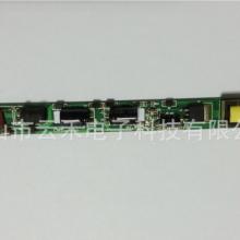 供应LED电源控制板 电路板开发设计 开关电源控制板 LED电路控制板图片