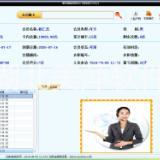 武汉健身房管理系统 人脸识别会员 指纹识别会员
