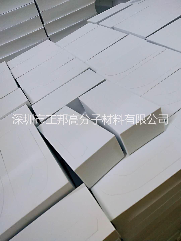 EVA海绵包装内衬  EVA海绵包装内衬厂家  广东EVA海绵包装内衬  EVA海绵包装内衬批发