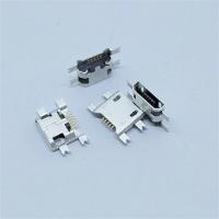 USB连接器 micro母座5P沉板贴板脚 无线充电器特殊用
