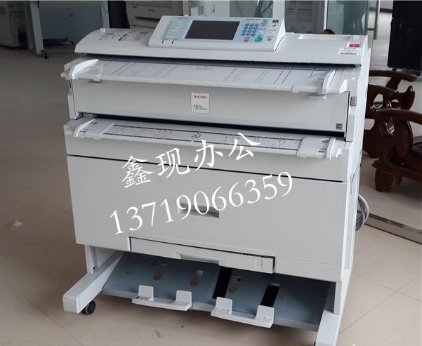 出售理光2401二手工程机数码打印机A0图纸扫描仪激光蓝图晒图机理光2401/3601二手工程机-40000元 理光24
