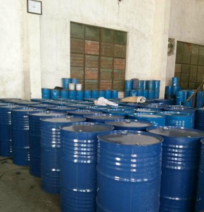 UV耐黄变功能性聚酯树脂 ,UV聚酯树脂 供应,UV聚酯树脂 价格,UV聚酯树脂 批发商