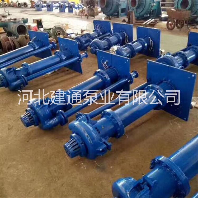 150SV-SP立式渣浆泵 立式耐磨渣浆泵 SP型液下泵 立式杂质泵 立式泥浆泵