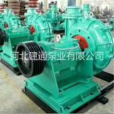 200ZJ-I-A85渣浆泵 ZJ系列高铬合金耐磨泵 卧式单级单吸离心式渣浆泵