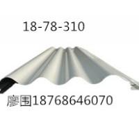 贵州裕志诚铝镁锰板直立锁边屋面