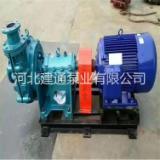 65ZJ-I-A30离心式渣浆泵 卧式耐磨渣浆泵 ZJ型大流量矿用泵 尾矿排沙离心泵