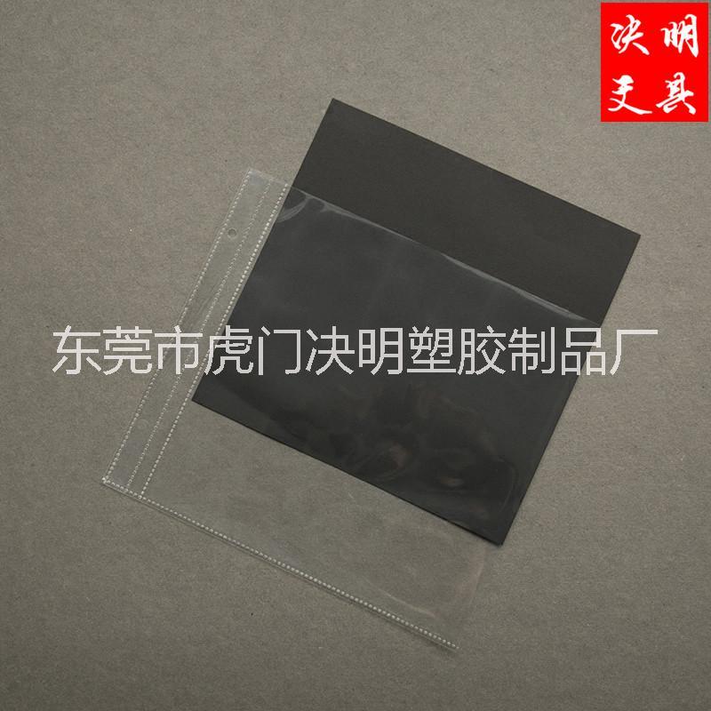 厂家生产相册内页 透明相册内页 活页替芯 穿卡纸内页