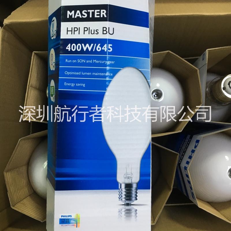 飞利浦金属卤化物灯球泡灯400W