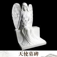 厂家直销 天使墓碑 动物石雕 大理石石像 石雕工艺品 品质保证 售后无忧