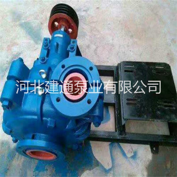 6/4D-AH分数渣浆泵 高浓度耐磨泵 卧式单级单吸杂质泵 AH分数渣浆泵