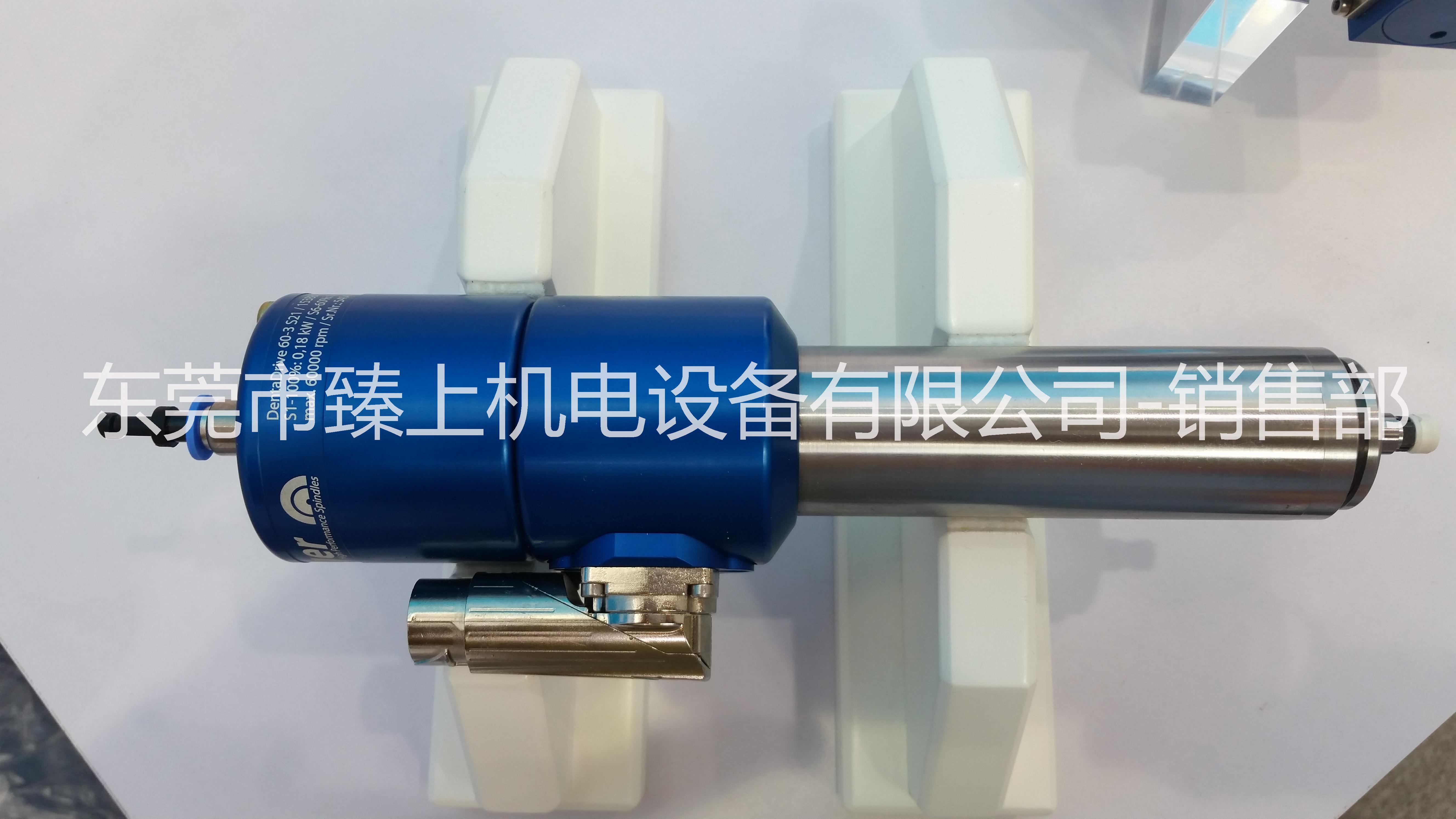 内冷高压150bar深孔钻电主轴 德国Jager翌格尔高速专业磨削雕铣电主轴