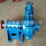 40ZJ-I-A17卧式渣浆泵 卧式单级离心渣浆泵 ZJ型矿用耐磨渣浆泵