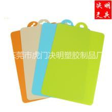 厂家生产 PP菜板 环保水果蔬菜板 餐垫批发
