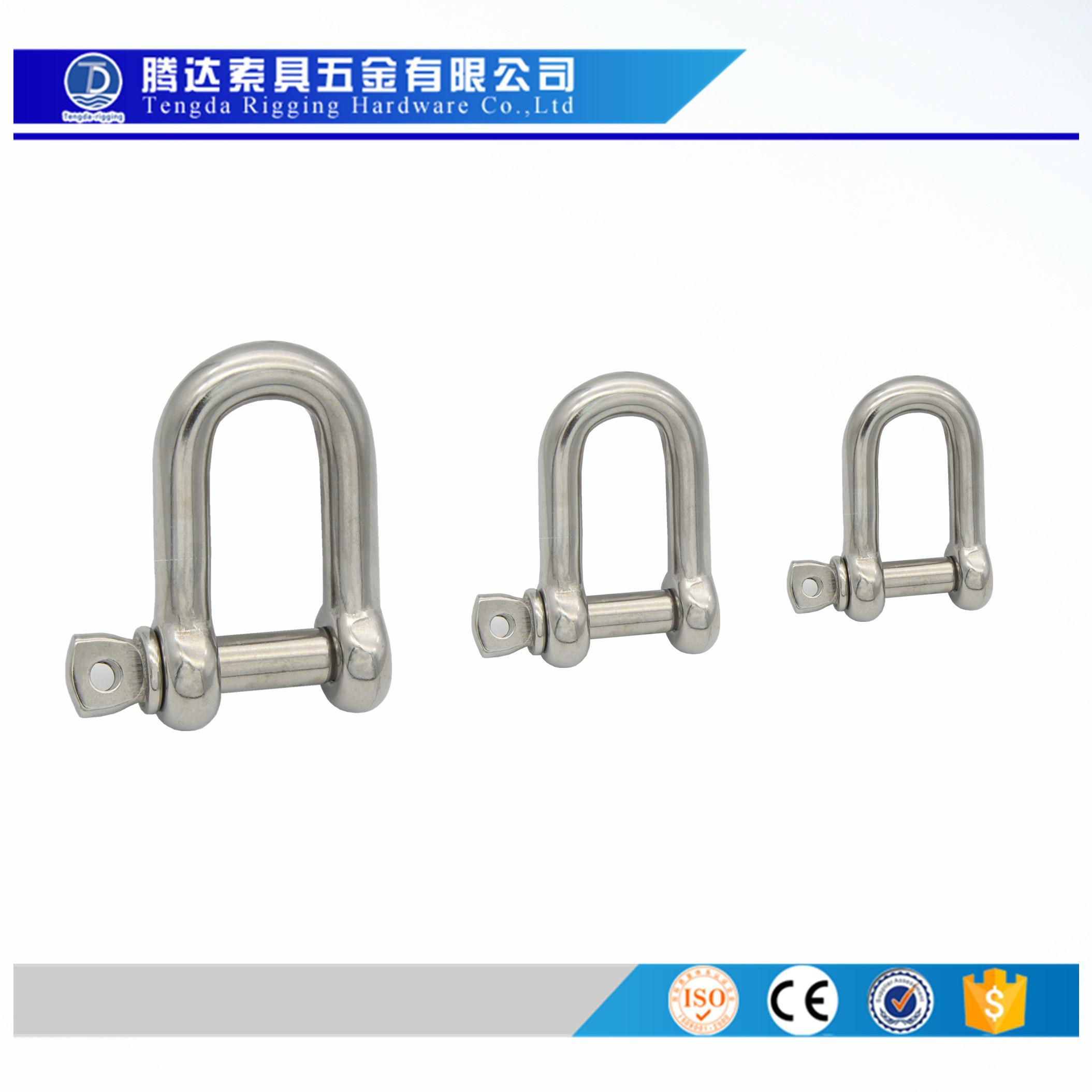 山东工厂生产不锈钢D型卸扣 宽D 长D型卸扣 船用五金配件 可来样订制