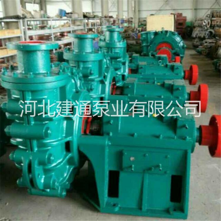 150ZJ-I-A65渣浆泵 矿用耐磨渣浆泵 ZJ系列渣浆砂浆泵 卧式单级离心泵 杂质泵