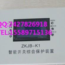 供应ZKJB-K1风机智能综合保护器 售后无忧