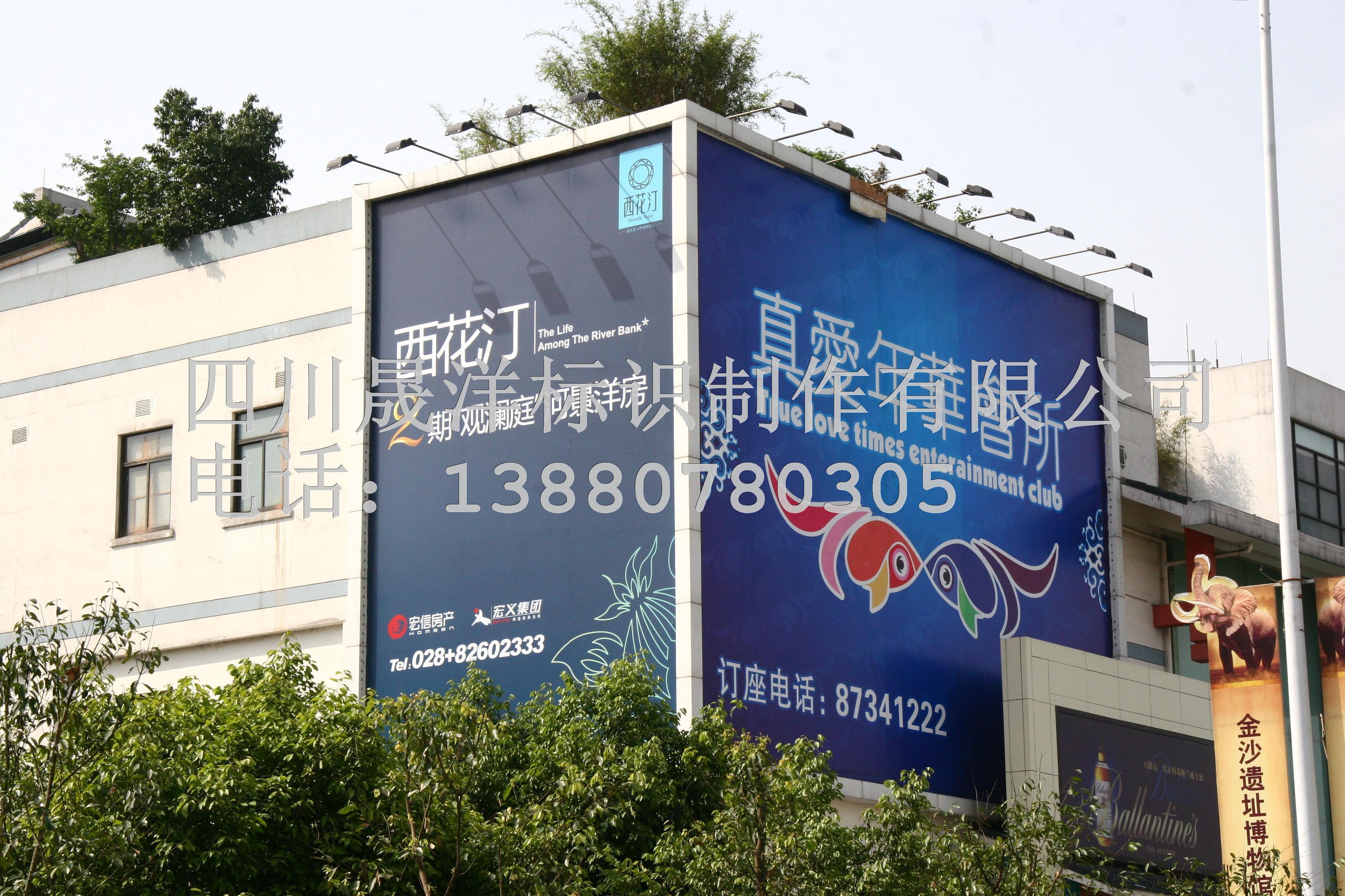 户外广告看板标识系统哪家做的好