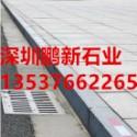 深圳木纹大理石绿色花岗岩石材图片