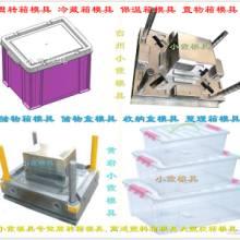 浙江台州大型储物箱塑料模具,筐模具,塑胶储物箱模具,筐模具图片