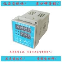 KTH高压环网中置柜温湿度控制器