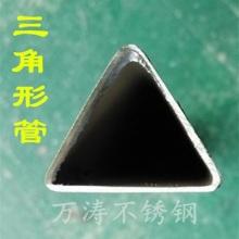 【三角形】304不锈钢三角管_直角三边形 直角三边形 三角管
