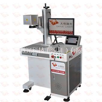 振镜激光扫描焊接机,摄像头激光焊接,手机中板激光焊接,摆动激光焊接,扫描头快速焊接,数字高速焊接