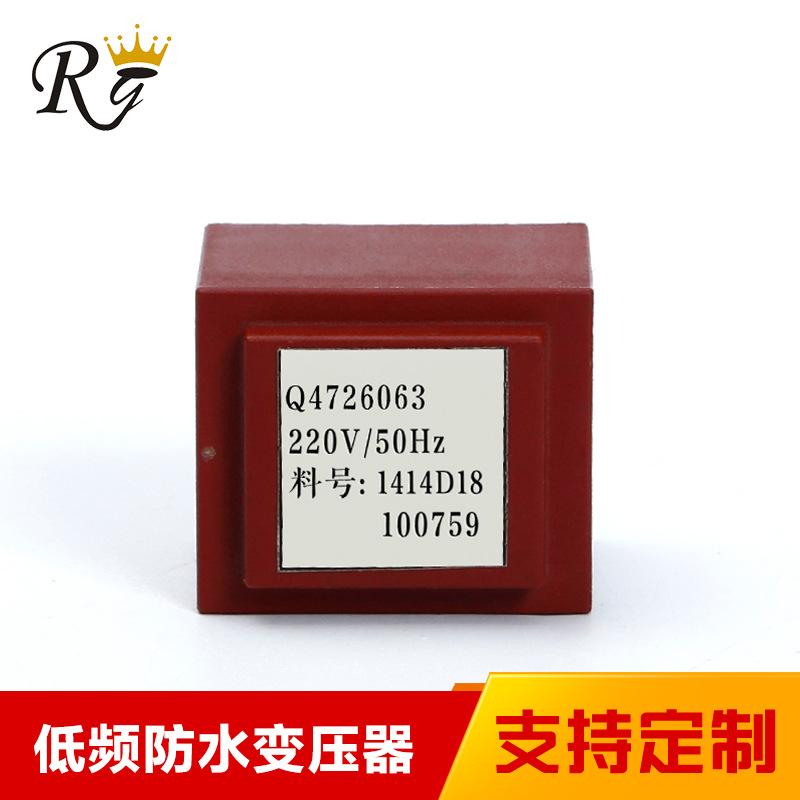 220v转380v 电表专用防水变压器 低频电源变压器 东莞生产厂家